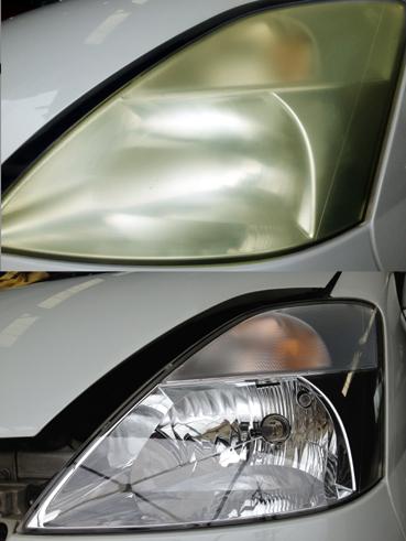 ヘッドライト磨きで黄ばみ除去 |...