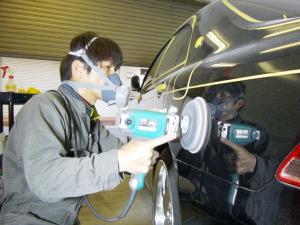 車磨き 研磨