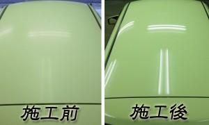 車磨きとポリマーコーティング