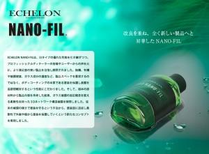 nanofil-pro_ttl