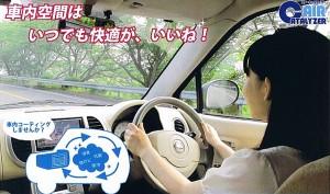 車内消臭 抗菌